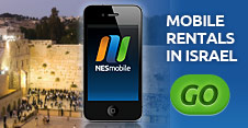 Rent a Phone in Israel
